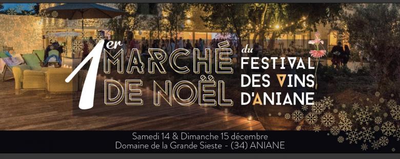 Le Marché de Noël du Festival des Vins d'Aniane - 2019