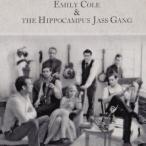 Hippocampus Jass Gang