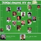 Niouze - Trinque Fougasse XV de Bio 2014 - Millésime Bio - vignerons