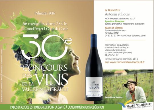 Antonin & Louis 2013 - Mas de La Séranne Grand Prix concours des vins de la Vallée de l'Hérault 2016