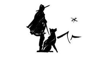 Bergerie du Capucin logo