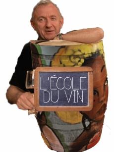 L'École du Vin de Trinque Fougasse par Philippe Serra