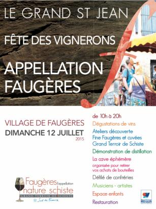 La Fête du Cru Faugères - Le Grand Saint Jean - 12 juillet 2015