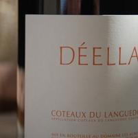 Mardi vigneron 11 janvier : Domaine des Aurelles