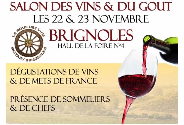 Salon des vins et de la gastronomie de Brignoles - Rotary - Bénéfices reversés à la lutte contre les maladies du cerveau en PACA